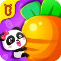 宝宝玩对比app安卓版下载 v9.58.00.00