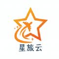 星旅云app最新版下载 v5.1.3