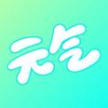 元气动态桌面app官方版下载 v1.4.2
