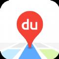 百度地图小米定制版下载官方app v10.6.5