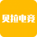 贝拉电竞app最新版下载 v1.10