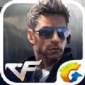 CF手游iphone版官方最新版下载 v1.0.190.490