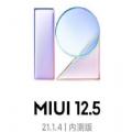 小米10青春版升级MIUI12.5增强版官方正式版更新