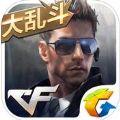 cf手游美化包下载安装ios版 v1.0.110.390