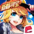 一起来飞车游戏官网下载iOS版 v2.9.6