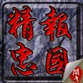 精忠报国岳飞传官方iOS手机版 v6.2