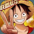 航海王强者之路手游官网iOS版 v2.2.1