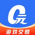 0元游戏交易App最新版 v1.0.0