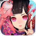 网易阴阳师游戏iOS正版 v1.7.25