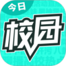 今日校园修改位置app软件官方下载 v9.0.10