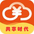 汇云省app最新版 v0.1.3