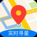 北斗导航地图手机免费app2020年新版 v2.7.9