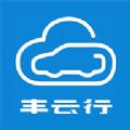 丰云行app手机版下载 v3.8.0