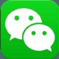 微信6.3.17安卓内测版 v8.0.11