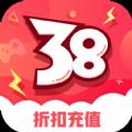 38手游app最新版下载 v1.2.1