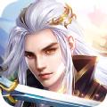 玲珑幻剑诀手游官方正版 v1.0