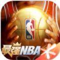 最强NBA埃尔金贝勒官网 v1.30.415