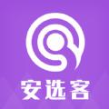 安选客app官方版 v0.0.1