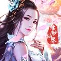 战仙之宝莲灯手游安卓官方版 v1.0
