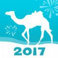 去哪儿旅行2016最新版官方下载 v10.0.16