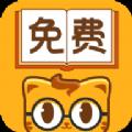 七猫免费小说app软件下载 v6.3.1
