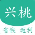 兴桃app最新版下载 v1.0.0
