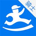 达达快送商家版app官网下载手机版 v8.17.0
