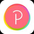 天天P图六一我的小学生证件照生成器app下载 v6.5.2.20