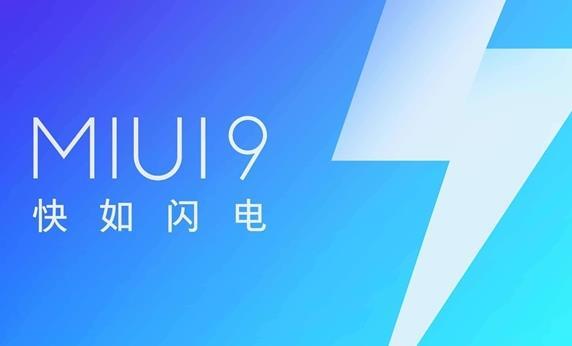 MIUI9稳定版怎么root?MIUI9稳定版root教程[图]