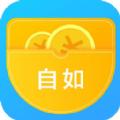 自如口袋贷款安卓版app下载手机版  v1.0