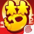 梦幻西游小米版官方下载  v1.155.0