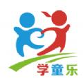 学童乐app下载官网手机版  v1.0