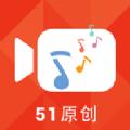51铃声视频秀手机版app  v4.3.01