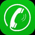 手机省钱通通电话app