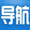 悠悠导航2015手机版app  v5.3.3