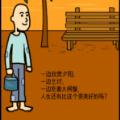 天天不上班游戏官方手机版  v1.0.1