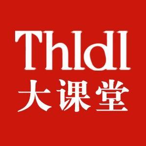 THLDL大课堂小程序
