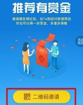 支付宝扫码领红包在哪里找?支付宝扫码领红包怎么用?[多图]