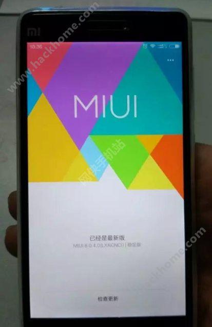 MIUI8开发版怎么升级?MIUI8开发版怎么刷[图]图片1_手机站