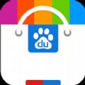 百度手机助手ios手机版app  v1.0