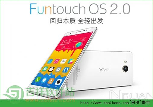 vivo Funtouch OS2.0升级图文教程[多图]
