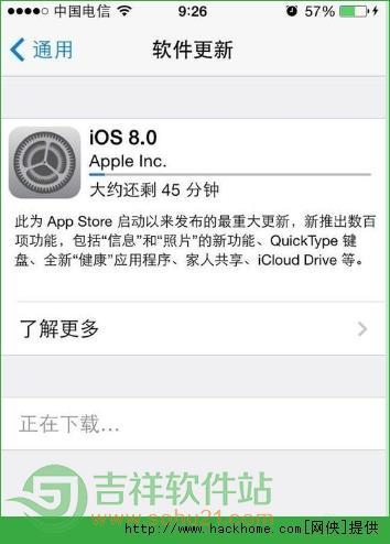 IOS8正式版升级失败以及位置错误怎么玩?IOS升级出错处理图文教程[多图]