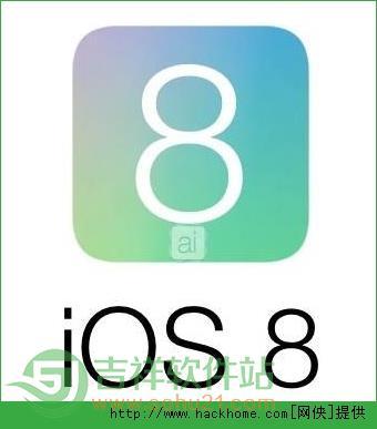苹果IOS8正式版怎么更新?IOS8正式版更新教程图文详解[多图]