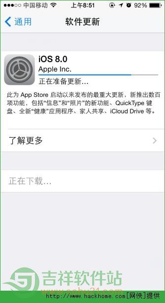 苹果iOS8正式版全固件官方下载地址[图]