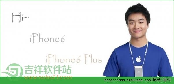 苹果iPhone6港行版预约购买图文教程[多图]