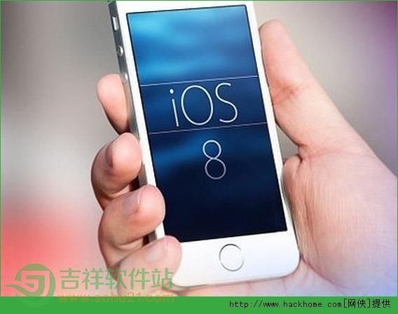 iOS8 GM版与正式版有什么区别? iOS8 GM版本介绍[图]