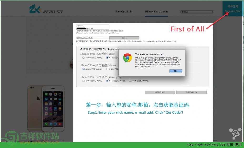 iPhone6/iPhone6 Plus全球官方购买订阅器(iphone6抢购神器)使用图文教程[多图]