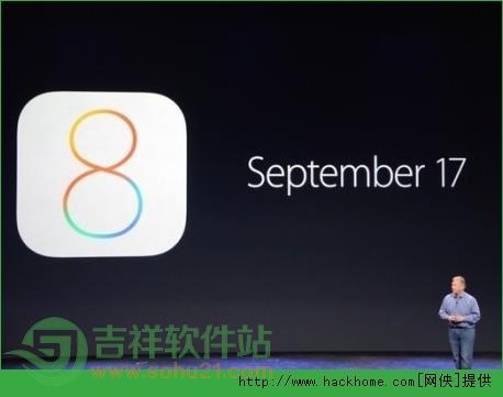 iOS8正式版升级注意事项一览[图]