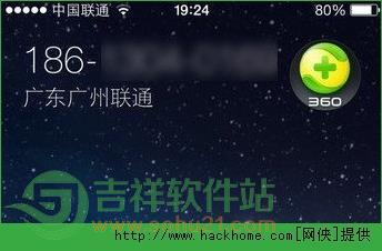 iphone6 plus不越狱设置来电归属地教程[图]