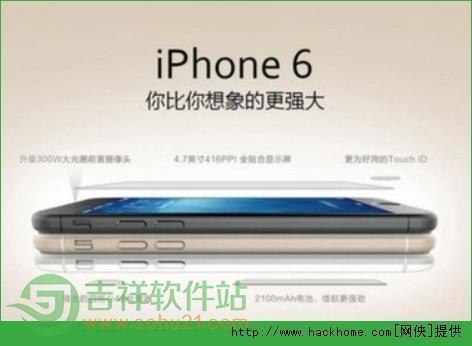 iphone6美版和国行有什么区别?美版iphone6和国行不同详解![图]